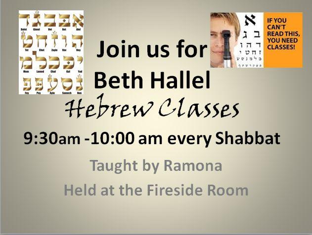 Hebrew Class